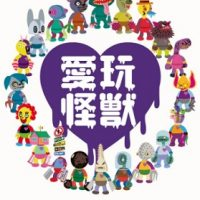 アニメ『愛玩怪獣』はNetflix・Hulu・U-NEXT・dTVどれで配信?