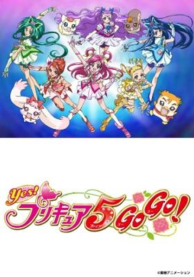アニメ『Yes!プリキュア5GoGo!』はNetflix・Hulu・U-NEXT・dTVどれで配信?