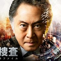 ドラマ『記憶捜査~新宿東署事件ファイル~』はNetflix・Hulu・U-NEXTどれで配信?