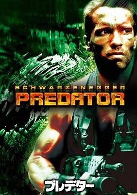 映画『プレデター』はNetflix・Hulu・U-NEXTどれで配信?