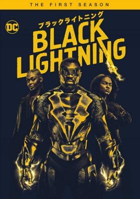 海外ドラマ『ブラックライトニング シーズン1』はNetflix・Hulu・U-NEXT・dTVどれで配信?