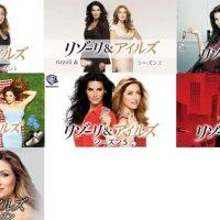 海外ドラマ『リゾーリ&アイルズ』シリーズはNetflix・Hulu・U-NEXT・dTVどれで配信?