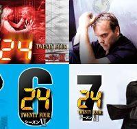 海外ドラマ『24 -TWENTY FOUR-』シリーズはNetflix・Hulu・U-NEXT・dTVどれで配信?