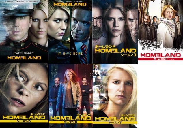 海外ドラマ『HOMELAND/ホームランド』シリーズはNetflix・Hulu・U-NEXT・dTVどれで配信?