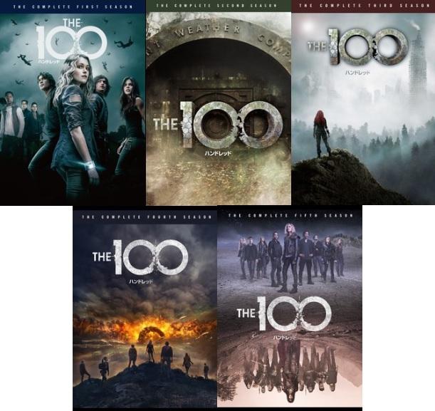 海外ドラマ『The 100/ハンドレッド』シリーズはNetflix・Hulu・U-NEXT・dTVどれで配信?