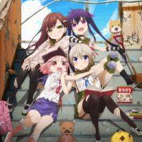 アニメ『がっこうぐらし!』はNetflix・Hulu・U-NEXT・dTVどれで配信?