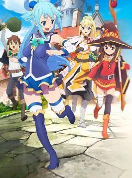 アニメ『この素晴らしい世界に祝福を!』はNetflix・Hulu・U-NEXTどれで配信?