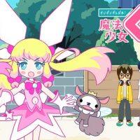 アニメ『せいぜいがんばれ!魔法少女くるみ(第1期,第2期)』はNetflix・Hulu・U-NEXTどれで配信?