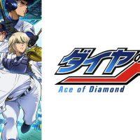 アニメ『ダイヤのA actII』はNetflix・Hulu・U-NEXTどれで配信?
