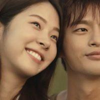 韓国ドラマ『空から降る一億の星』はNetflix・Hulu・U-NEXTどれで配信?