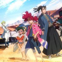 アニメ『天晴爛漫!』はNetflix・Hulu・U-NEXTどれで配信?