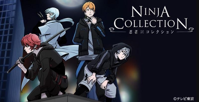 アニメ『忍者コレクション』はNetflix・Hulu・U-NEXTどれで配信?