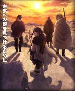 アニメ『ゴールデンカムイ 第三期』はNetflix・Hulu・U-NEXTどれで配信?
