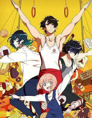 アニメ『体操ザムライ』の配信サイト【無料動画/Netflix・huluなど】