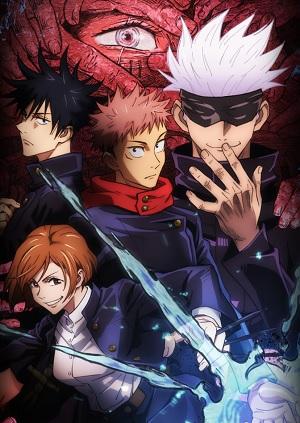 アニメ『呪術廻戦』はNetflix・Hulu・U-NEXTどれで配信?