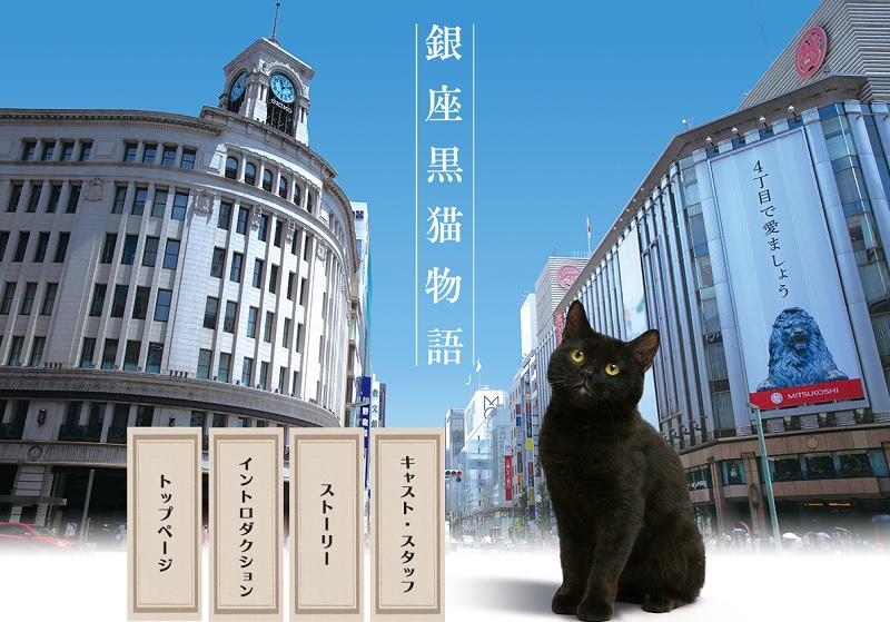 ドラマ『銀座黒猫物語』はNetflix・Hulu・U-NEXTどれで配信?