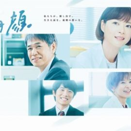 『監察医 朝顔』の配信サイト【見逃し配信・無料動画/Netflix・huluなど】