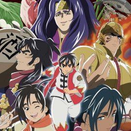 アニメ『真・中華一番! 第二期』はNetflix・Hulu・U-NEXTどれで配信?