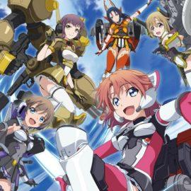 アニメ『装甲娘戦機』はNetflix・Hulu・U-NEXTどれで配信?