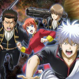 アニメ『銀魂 THE SEMI-FINAL』はNetflix・Hulu・U-NEXTどれで配信?