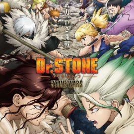 アニメ『Dr.STONE 第2期』はNetflix・Hulu・U-NEXTどれで配信?