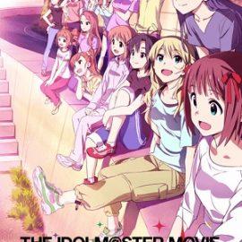 アニメ『アイドルマスター』はNetflix・Hulu・U-NEXTどれで配信?