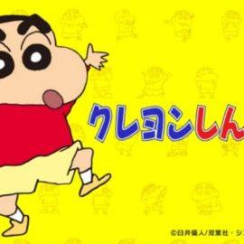 アニメ『クレヨンしんちゃん』はNetflix・Hulu・U-NEXTどれで配信?