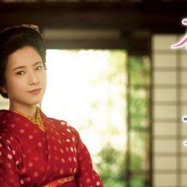 NHKドラマ『花子とアン』の配信サイト【無料動画/Netflix・huluなど】