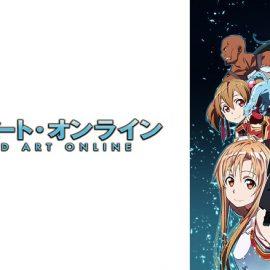 アニメ『ソードアート・オンライン 第1期』はNetflix・Hulu・dTVどれで配信?