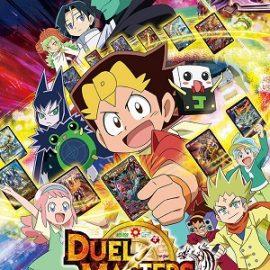 アニメ『デュエル・マスターズ キング!』はNetflix・Hulu・dTVどれで配信?