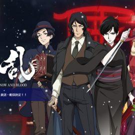 アニメ『擾乱 THE PRINCESS OF SNOW AND BLOOD』はNetflix・Hulu・dTVどれで配信?