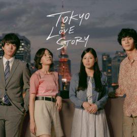ドラマ『東京ラブストーリー(2020年版)』はNetflix・Hulu・dTVどれで配信?