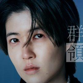 NHKドラマ『群青領域』はNetflix・Hulu・dTVどれで配信?